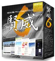 【補強教材】賢威6.1(集客力を引き上げたい人向け)