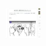 【HB】カテゴリー別テキスト
