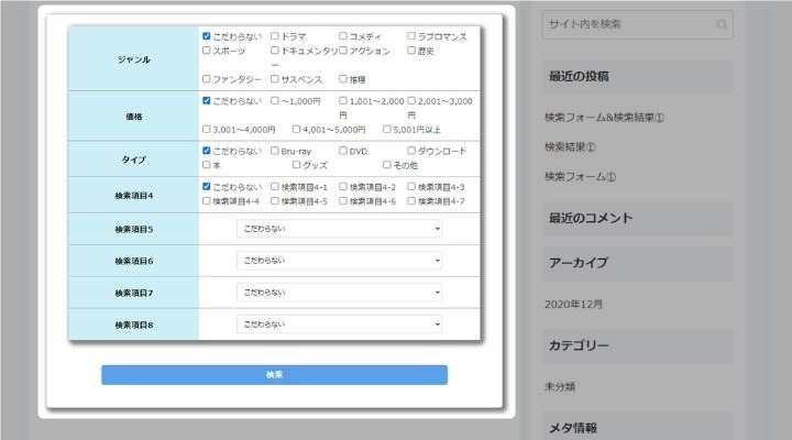 Ang Item Manager2の絞り込み検索イメージ画像